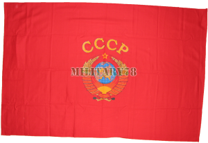 flag-sssr