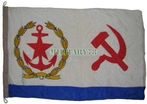 flag-nachalnika-glavnogo-shtaba-vmf-sssr