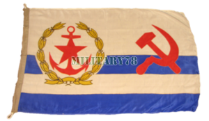 flag-nachalnika-generalnogo-shtaba